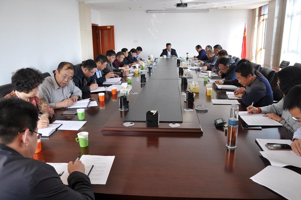 朔州市审计局召开党组(扩大)会议 学习十九大报告