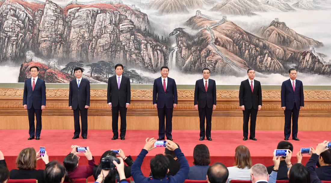 中国共产党第十九次全国代表大会在京闭幕 习近平主持大..
