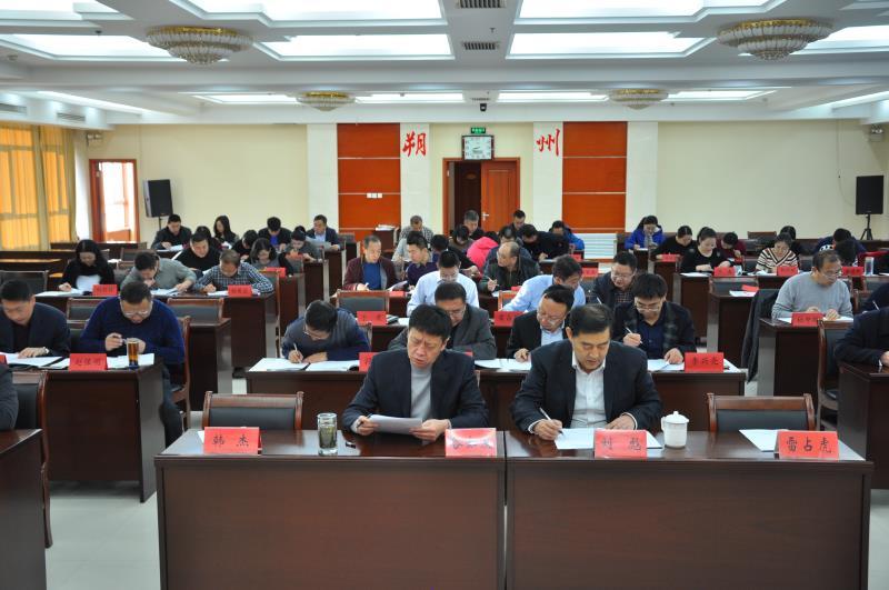 朔州市审计局组织十九大精神知识测试