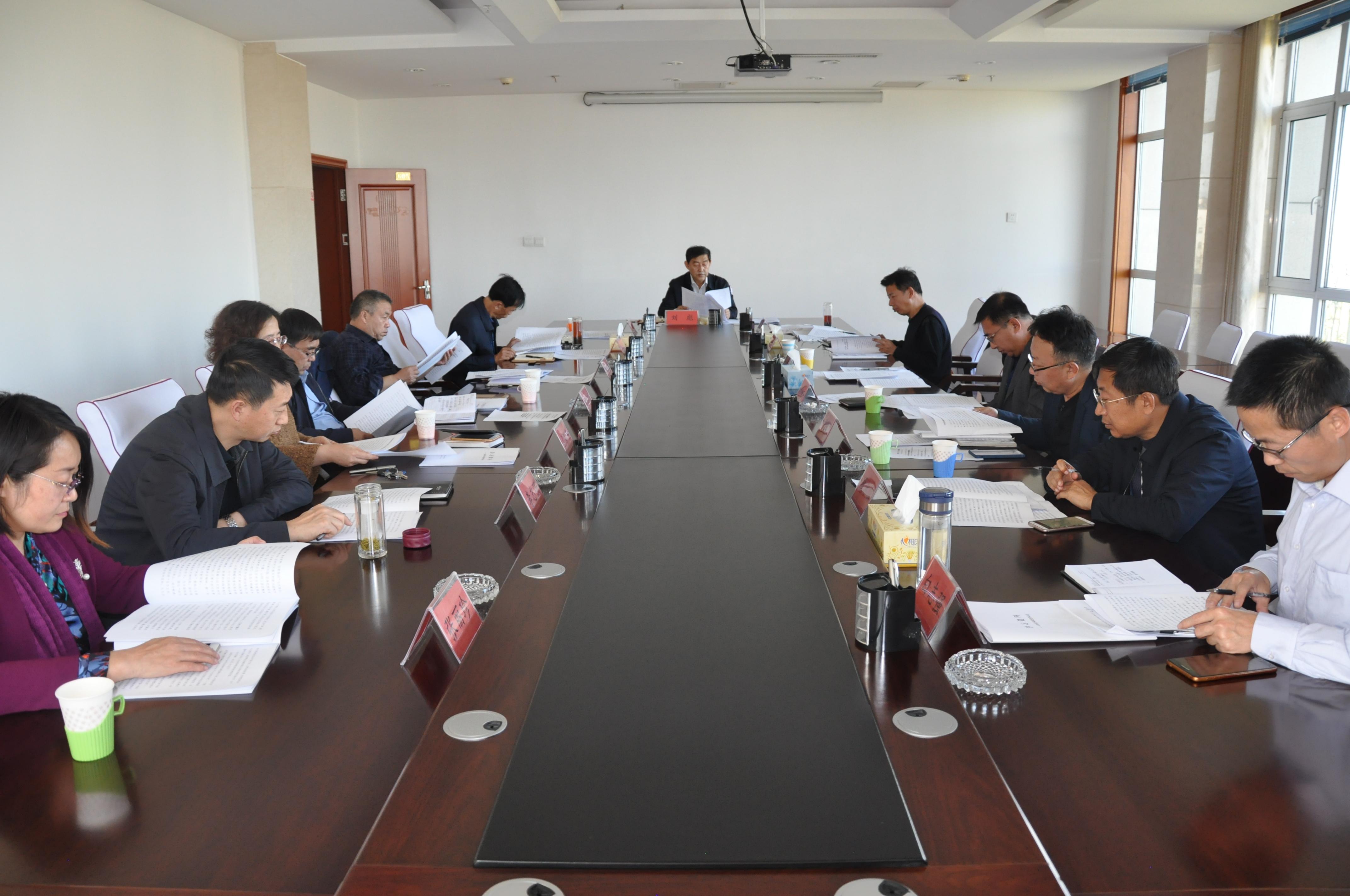 朔州市审计局传达市委六届七次全会精神
