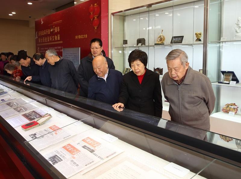 审计署举办庆祝改革开放40周年主题展览