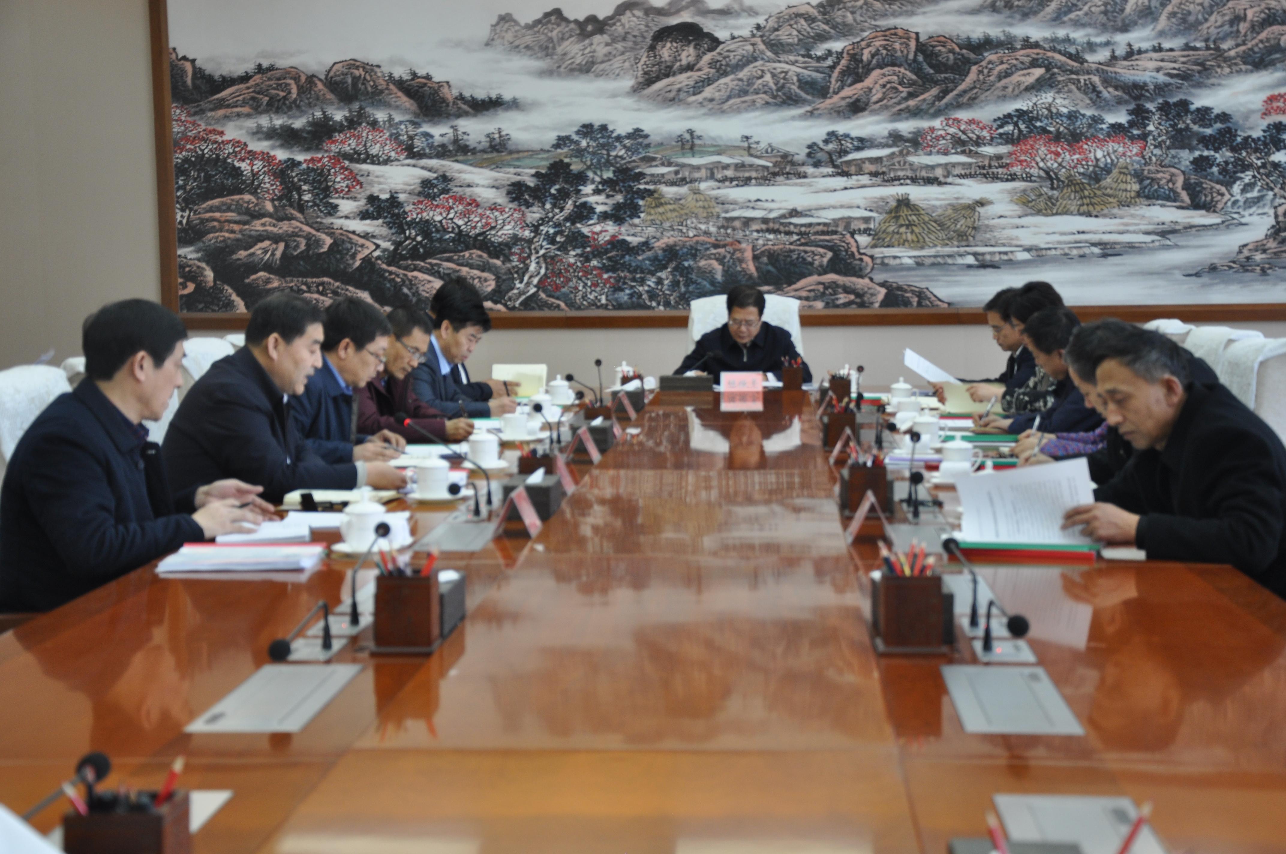 市委审计委员会召开第一次会议