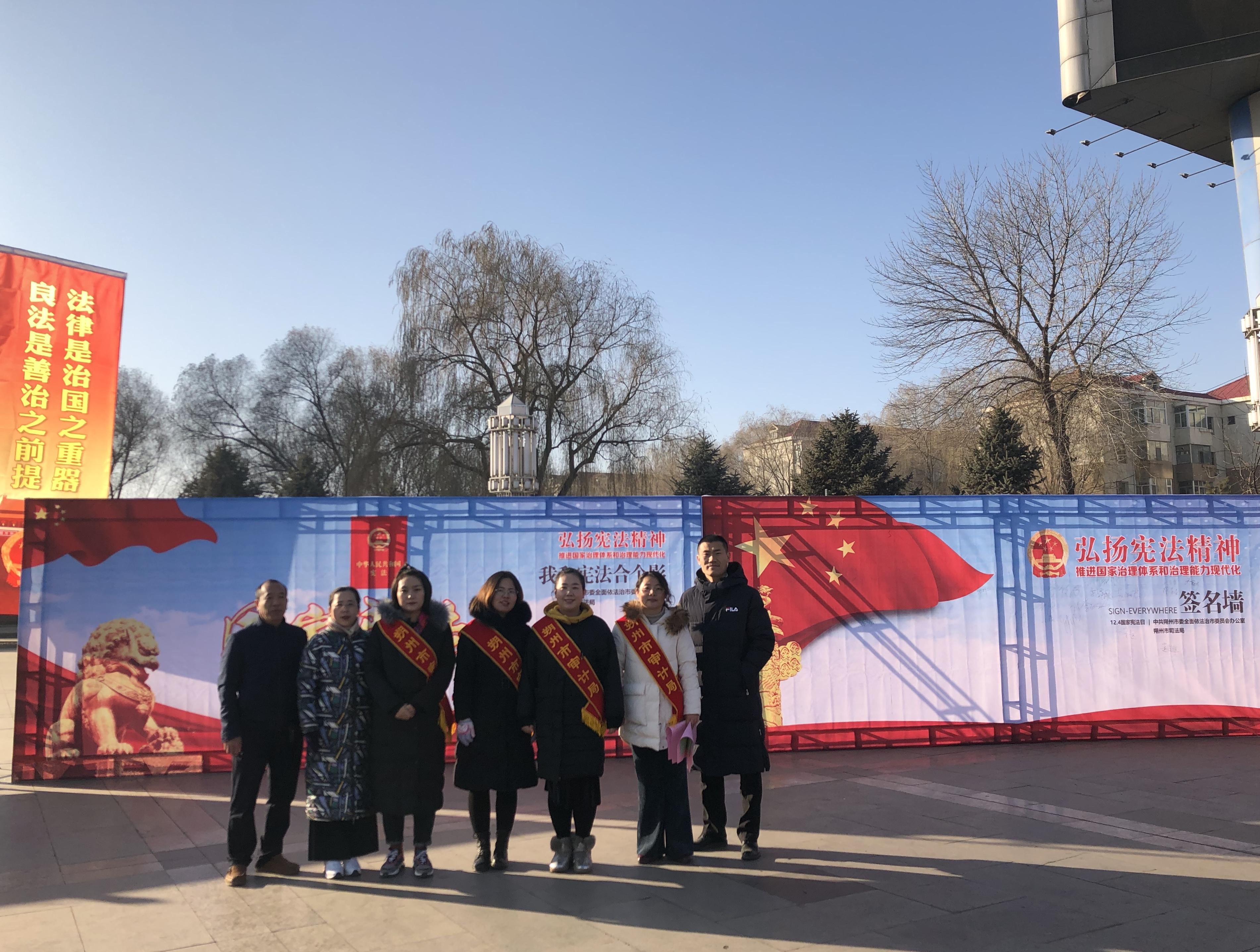 朔州市审计局开展法治宣传活动