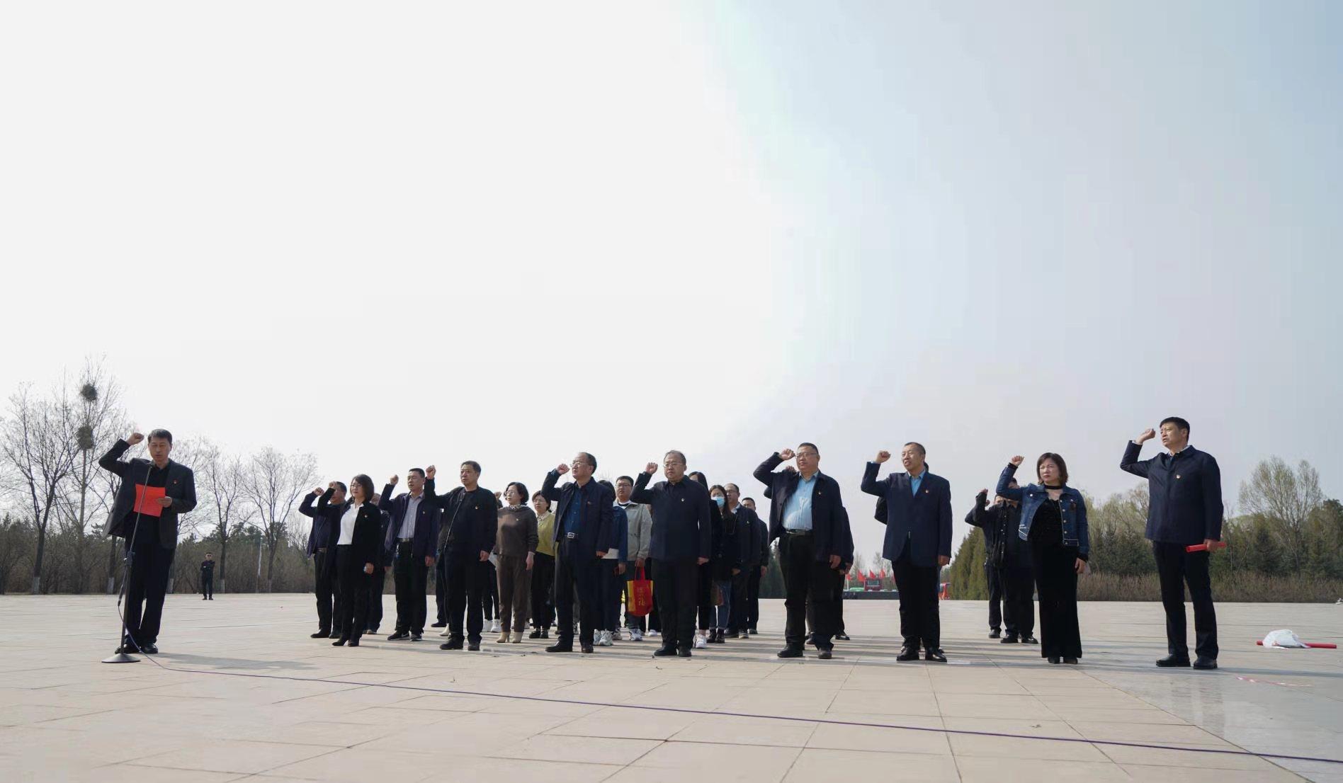 """朔州市审计局开展""""缅怀革命先烈,传承红色精神""""主题党日活动"""