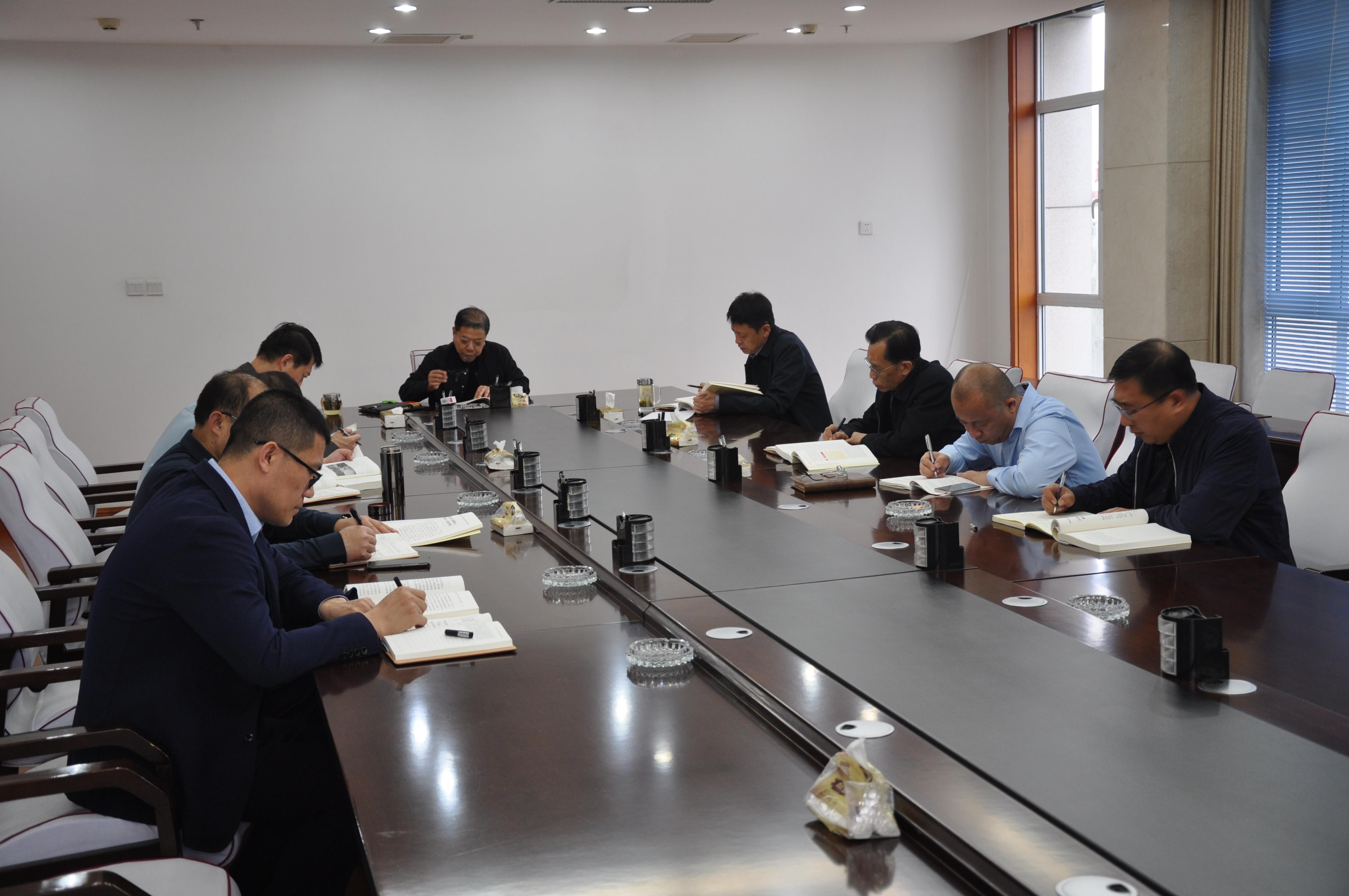 朔州市审计局党组中心组专题学习研讨